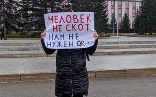 Такой день. Протесты против QR-кодов и последствия сильного ветра в Барнауле