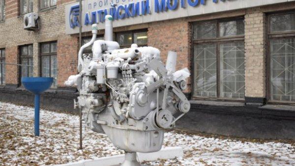 УАлтайского моторного завода появился новый директор