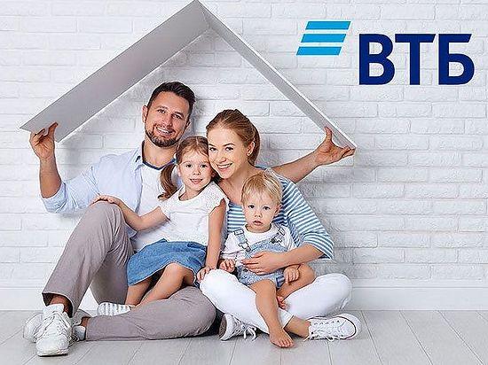В Алтайском крае и Республике Алтай ВТБ с начала года выдал ипотеку на более 9,7 млрд рублей