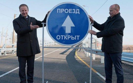 В Барнауле торжественно открыли движение по Старому мосту через Обь