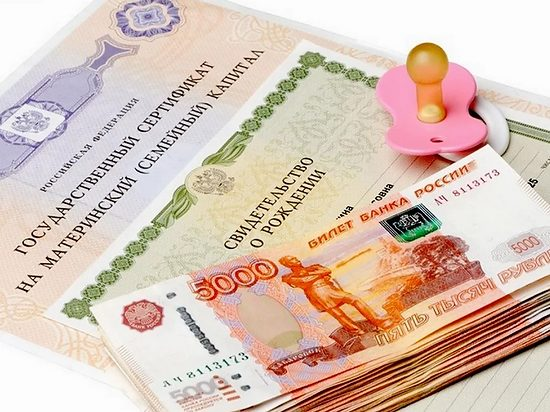 ВТБ: каждая третья заявка на распоряжение маткапиталом по ипотеке оформляется онлайн